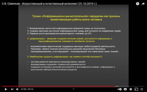 https://forumupload.ru/uploads/000a/e3/16/1442/t431663.jpg