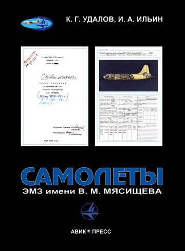 http://forumupload.ru/uploads/000a/e3/16/1538/t172210.jpg