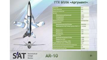 http://forumupload.ru/uploads/000a/e3/16/1538/t314342.jpg