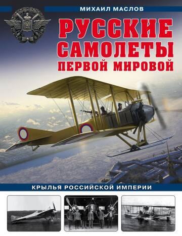 http://forumupload.ru/uploads/000a/e3/16/1538/t569316.jpg