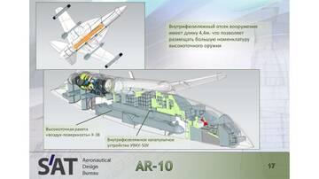 http://forumupload.ru/uploads/000a/e3/16/1538/t804207.jpg