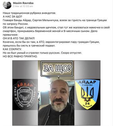 http://forumupload.ru/uploads/000a/e3/16/1658/t86785.jpg