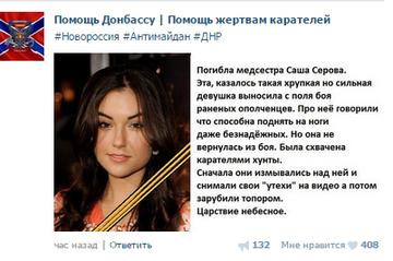 https://forumupload.ru/uploads/000a/e3/16/1834/t380102.png