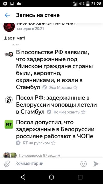 https://forumupload.ru/uploads/000a/e3/16/1834/t538675.png