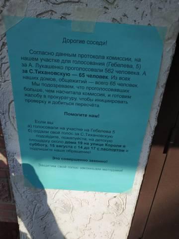https://forumupload.ru/uploads/000a/e3/16/1834/t702286.jpg