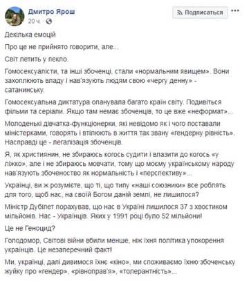 http://forumupload.ru/uploads/000a/e3/16/2153/t96891.jpg