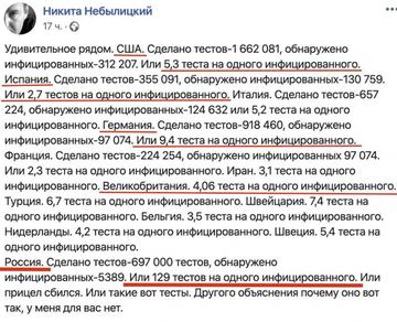 http://forumupload.ru/uploads/000a/e3/16/2189/t11194.png