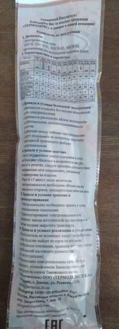 http://forumupload.ru/uploads/000a/e3/16/2267/t21516.jpg