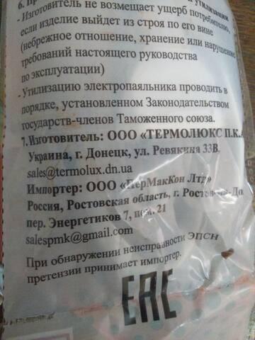 http://forumupload.ru/uploads/000a/e3/16/2267/t341911.jpg