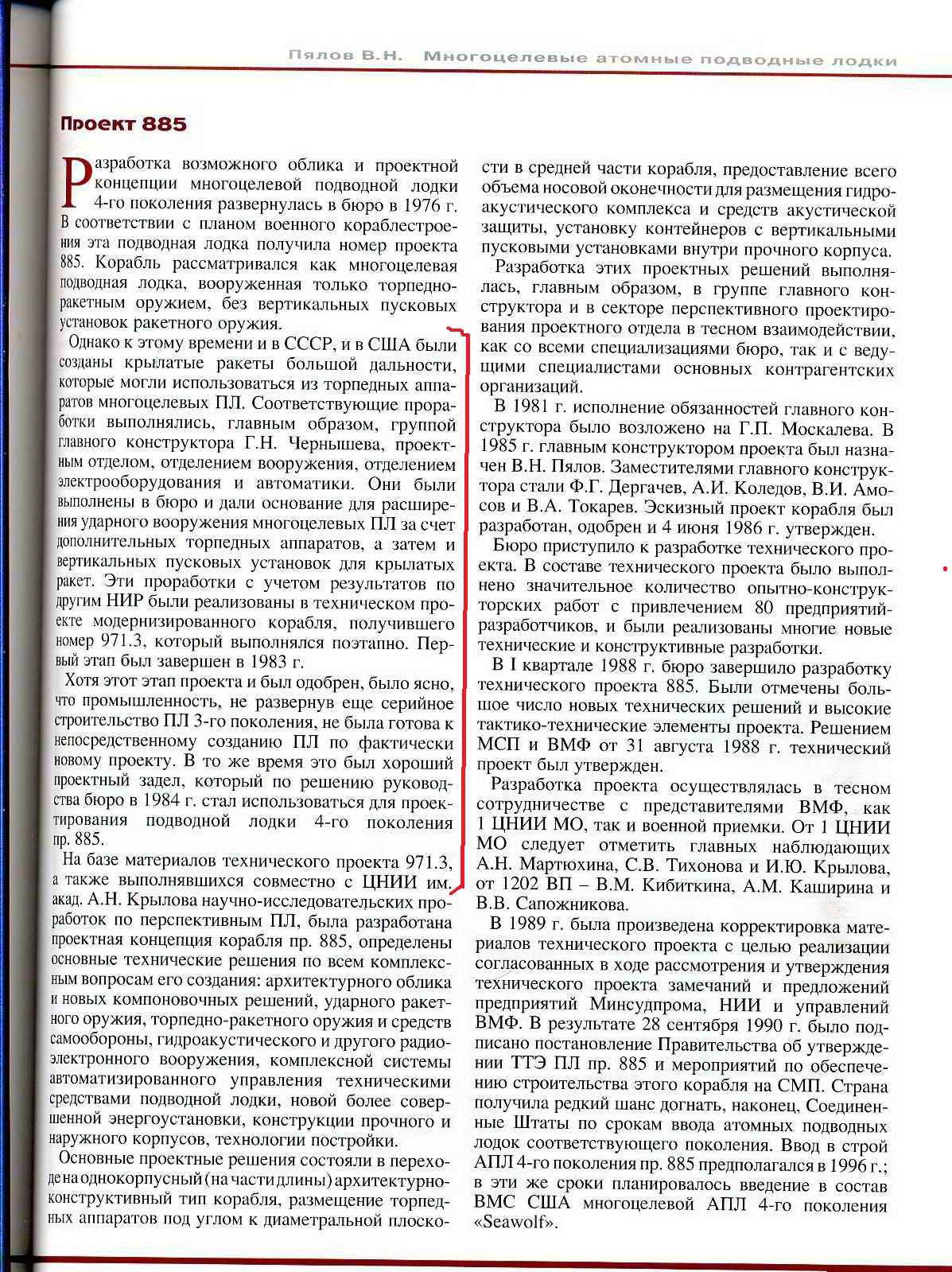 https://forumupload.ru/uploads/000a/e3/16/233/20679.jpg