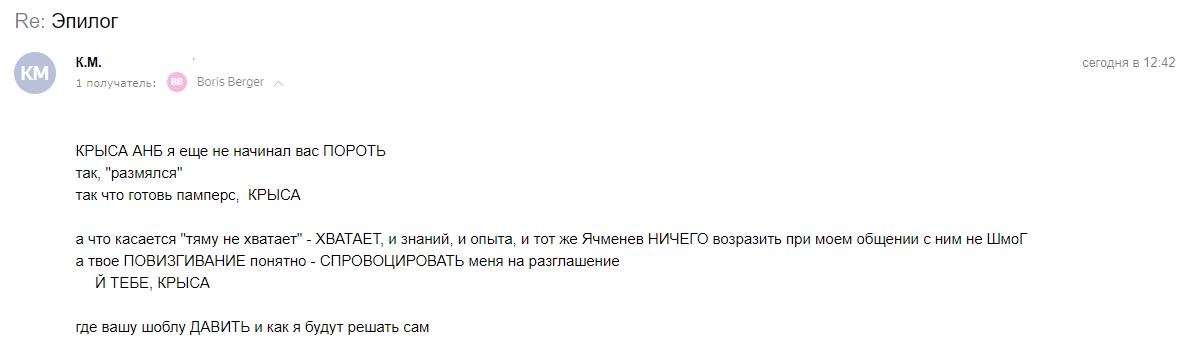 https://forumupload.ru/uploads/000a/e3/16/233/456321.png