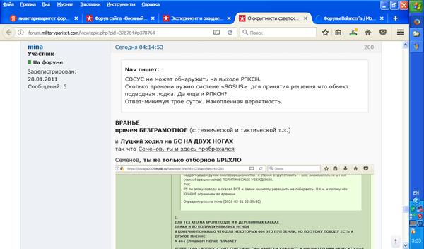 https://forumupload.ru/uploads/000a/e3/16/233/t117691.png
