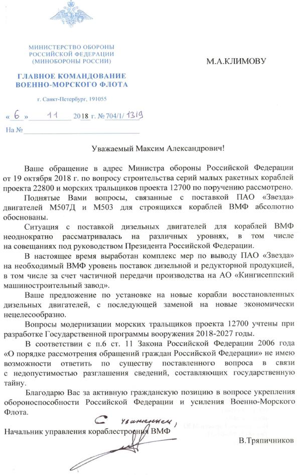 http://forumupload.ru/uploads/000a/e3/16/233/t23170.png