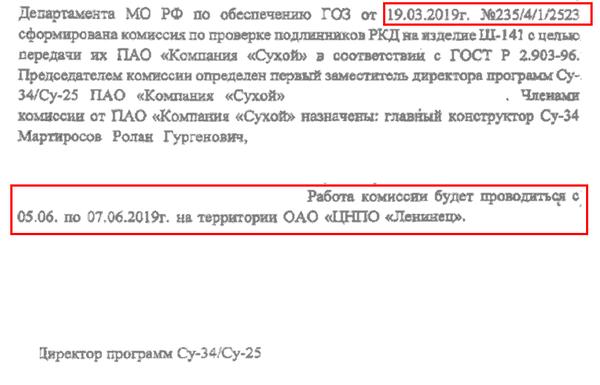https://forumupload.ru/uploads/000a/e3/16/233/t347514.png