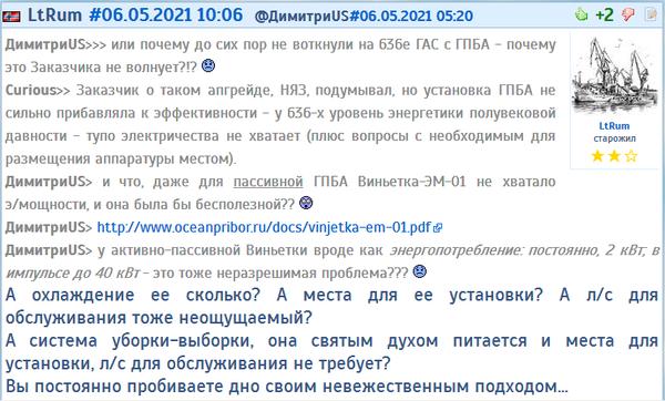 https://forumupload.ru/uploads/000a/e3/16/233/t48045.png