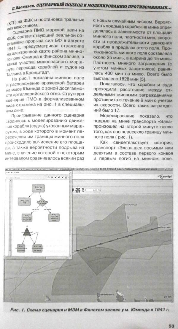 https://forumupload.ru/uploads/000a/e3/16/233/t706871.jpg