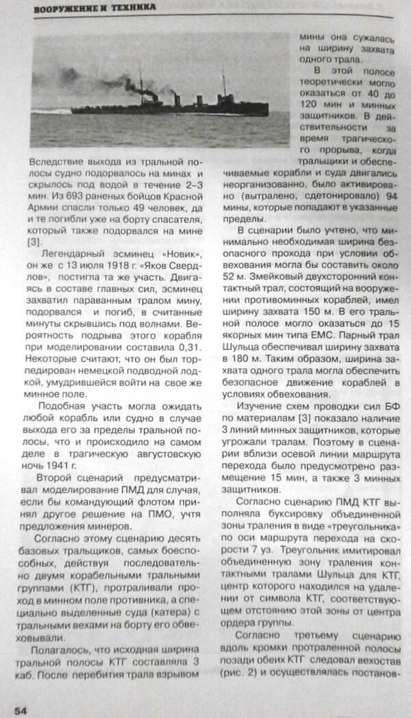 https://forumupload.ru/uploads/000a/e3/16/233/t797084.jpg