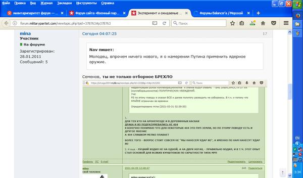 https://forumupload.ru/uploads/000a/e3/16/233/t853537.png