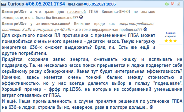 https://forumupload.ru/uploads/000a/e3/16/233/t987158.png
