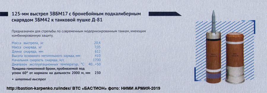 https://forumupload.ru/uploads/000a/e3/16/2496/86455.jpg