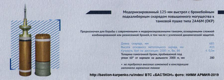 https://forumupload.ru/uploads/000a/e3/16/2496/88766.jpg