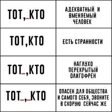 http://forumupload.ru/uploads/000a/e3/16/2619/176585.jpg