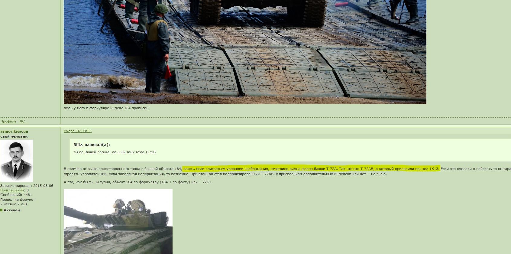 http://forumupload.ru/uploads/000a/e3/16/2619/546060.jpg