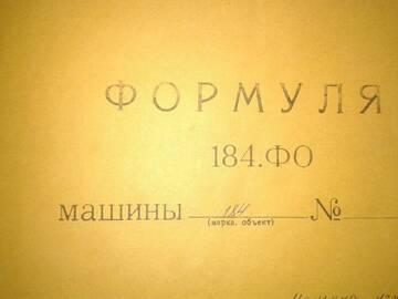 http://forumupload.ru/uploads/000a/e3/16/2619/t582244.jpg
