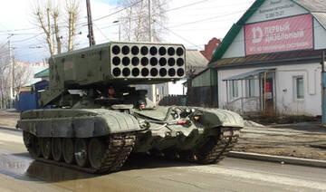 http://forumupload.ru/uploads/000a/e3/16/2895/t113745.jpg
