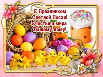 http://forumupload.ru/uploads/000a/e3/16/312/t452683.jpg