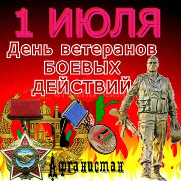 https://forumupload.ru/uploads/000a/e3/16/312/t465221.jpg