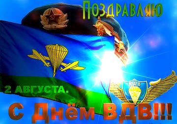 http://forumupload.ru/uploads/000a/e3/16/312/t617350.jpg