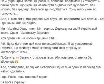 http://forumupload.ru/uploads/000a/e3/16/3155/t45445.jpg