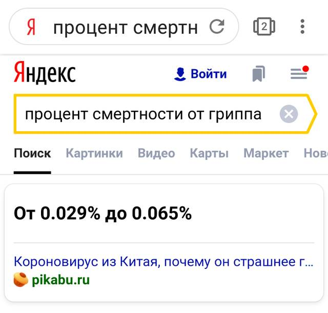 http://forumupload.ru/uploads/000a/e3/16/3321/15381.jpg
