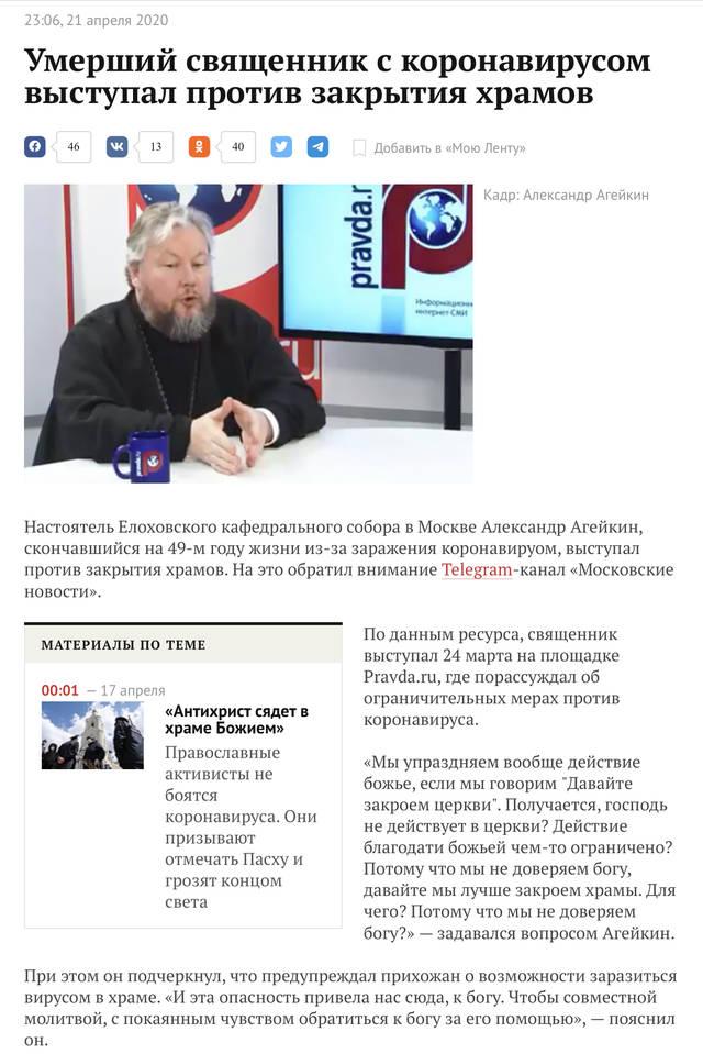 http://forumupload.ru/uploads/000a/e3/16/3321/31064.jpg