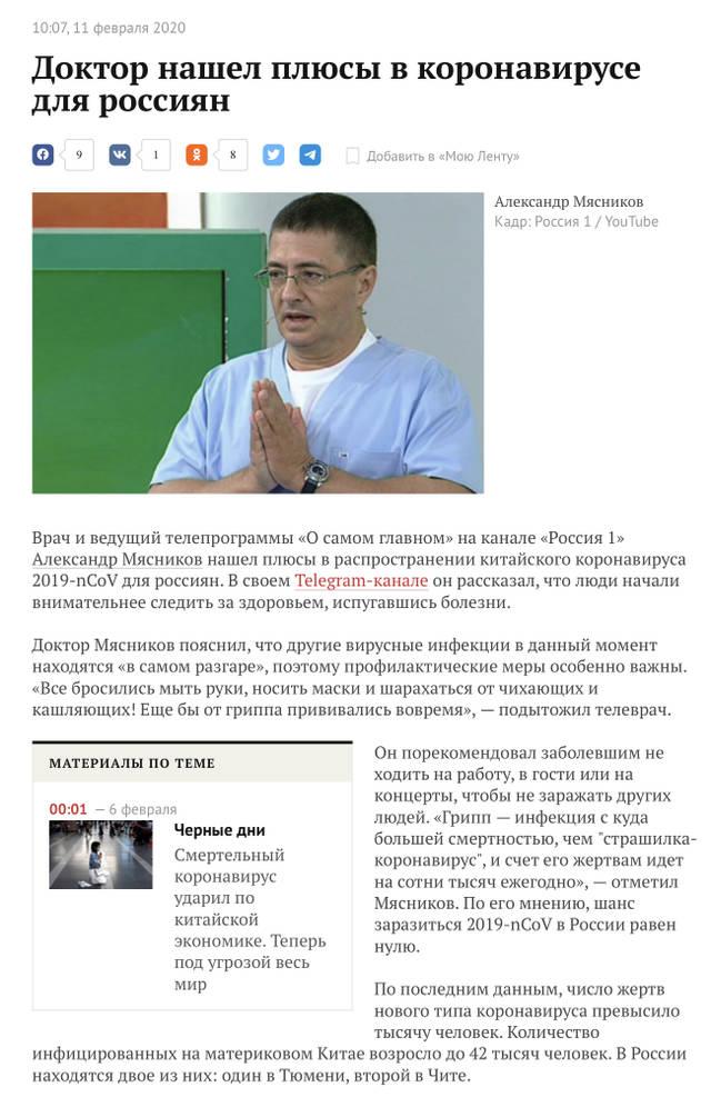 http://forumupload.ru/uploads/000a/e3/16/3321/398948.jpg