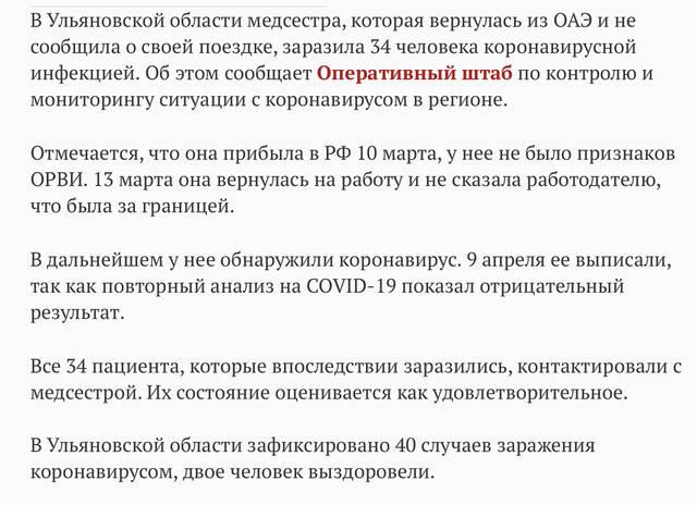 http://forumupload.ru/uploads/000a/e3/16/3321/445054.jpg