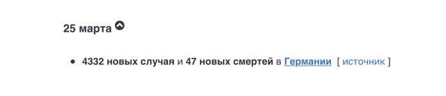 http://forumupload.ru/uploads/000a/e3/16/3321/472809.jpg