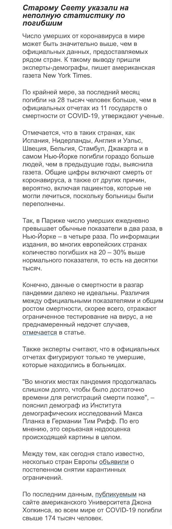http://forumupload.ru/uploads/000a/e3/16/3321/503981.jpg