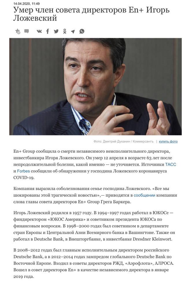 http://forumupload.ru/uploads/000a/e3/16/3321/637569.jpg