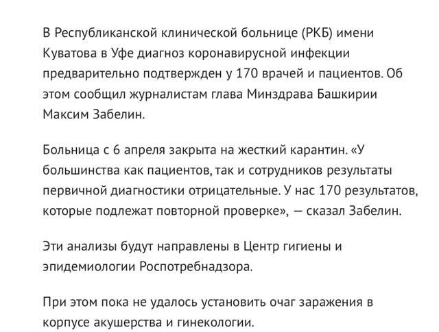 http://forumupload.ru/uploads/000a/e3/16/3321/676545.jpg