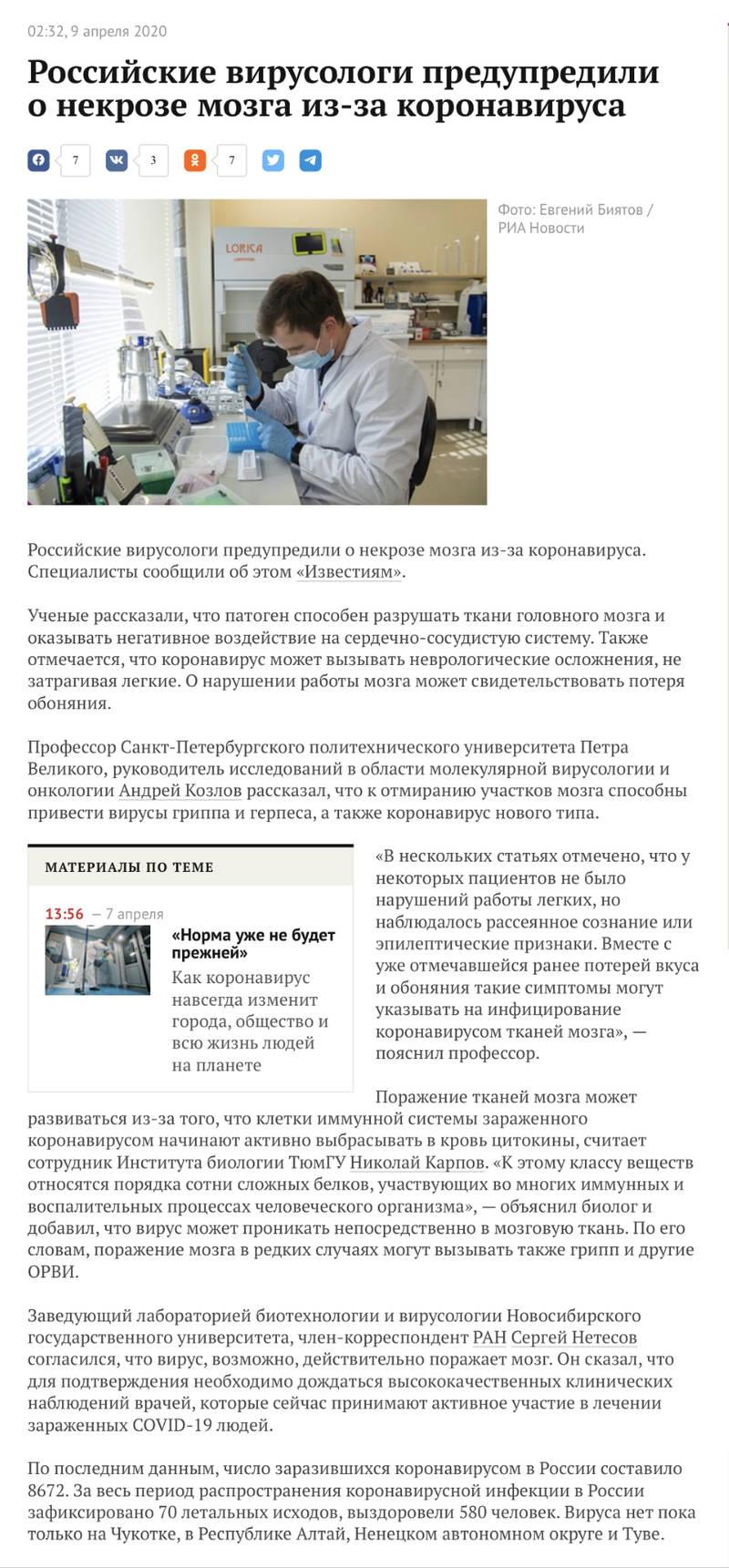 http://forumupload.ru/uploads/000a/e3/16/3321/74645.jpg
