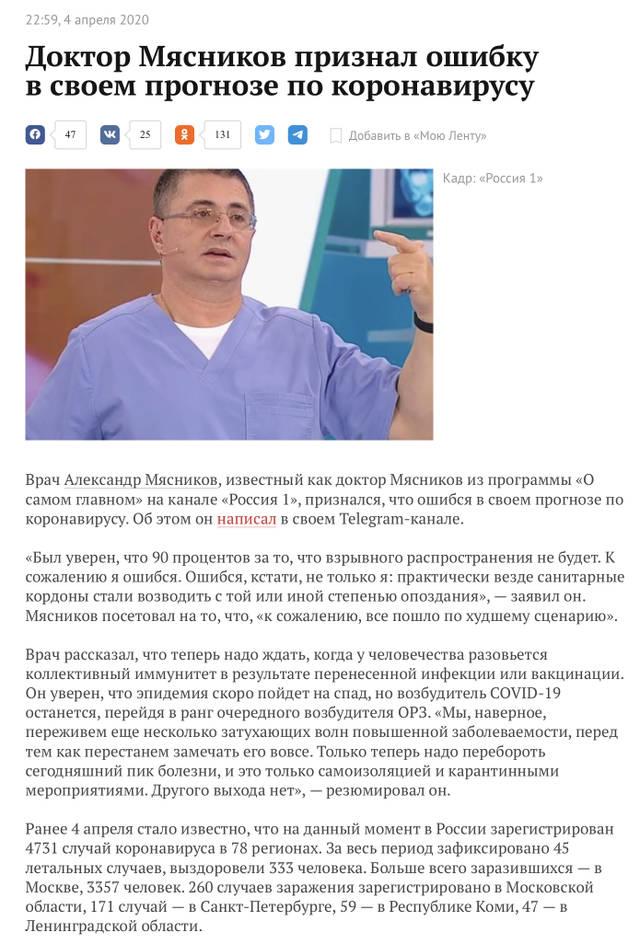 http://forumupload.ru/uploads/000a/e3/16/3321/884815.jpg