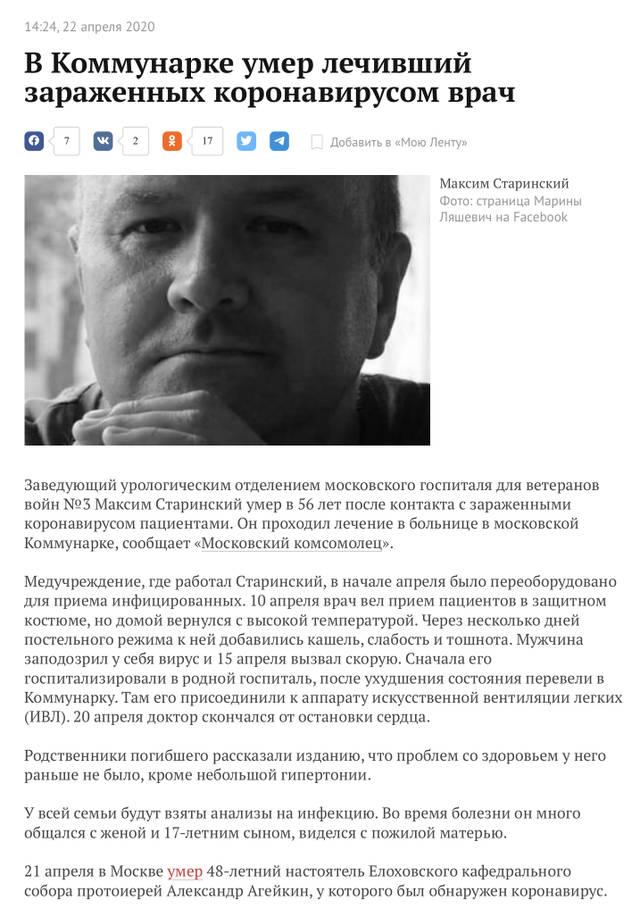 http://forumupload.ru/uploads/000a/e3/16/3321/924913.jpg