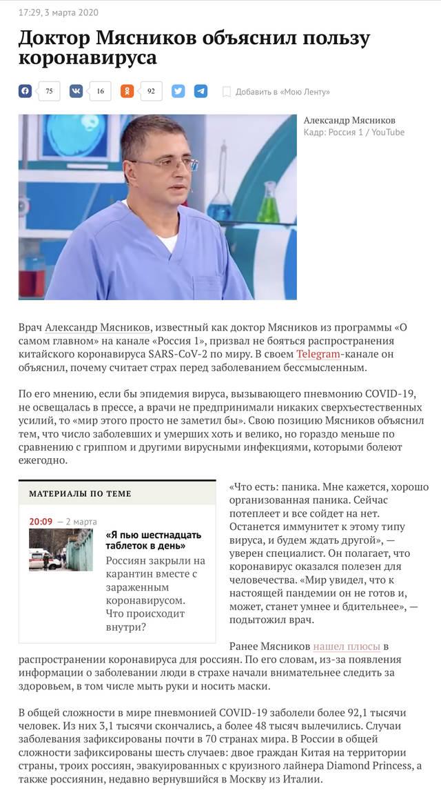 http://forumupload.ru/uploads/000a/e3/16/3321/936512.jpg