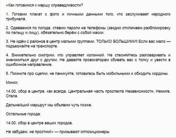http://forumupload.ru/uploads/000a/e3/16/3637/t971887.jpg