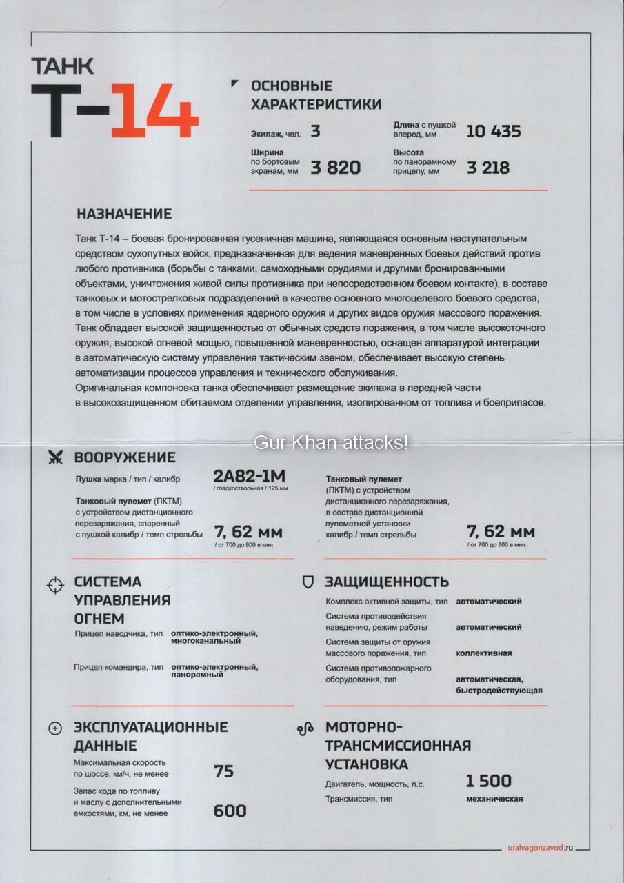 https://forumupload.ru/uploads/000a/e3/16/369/143125.jpg