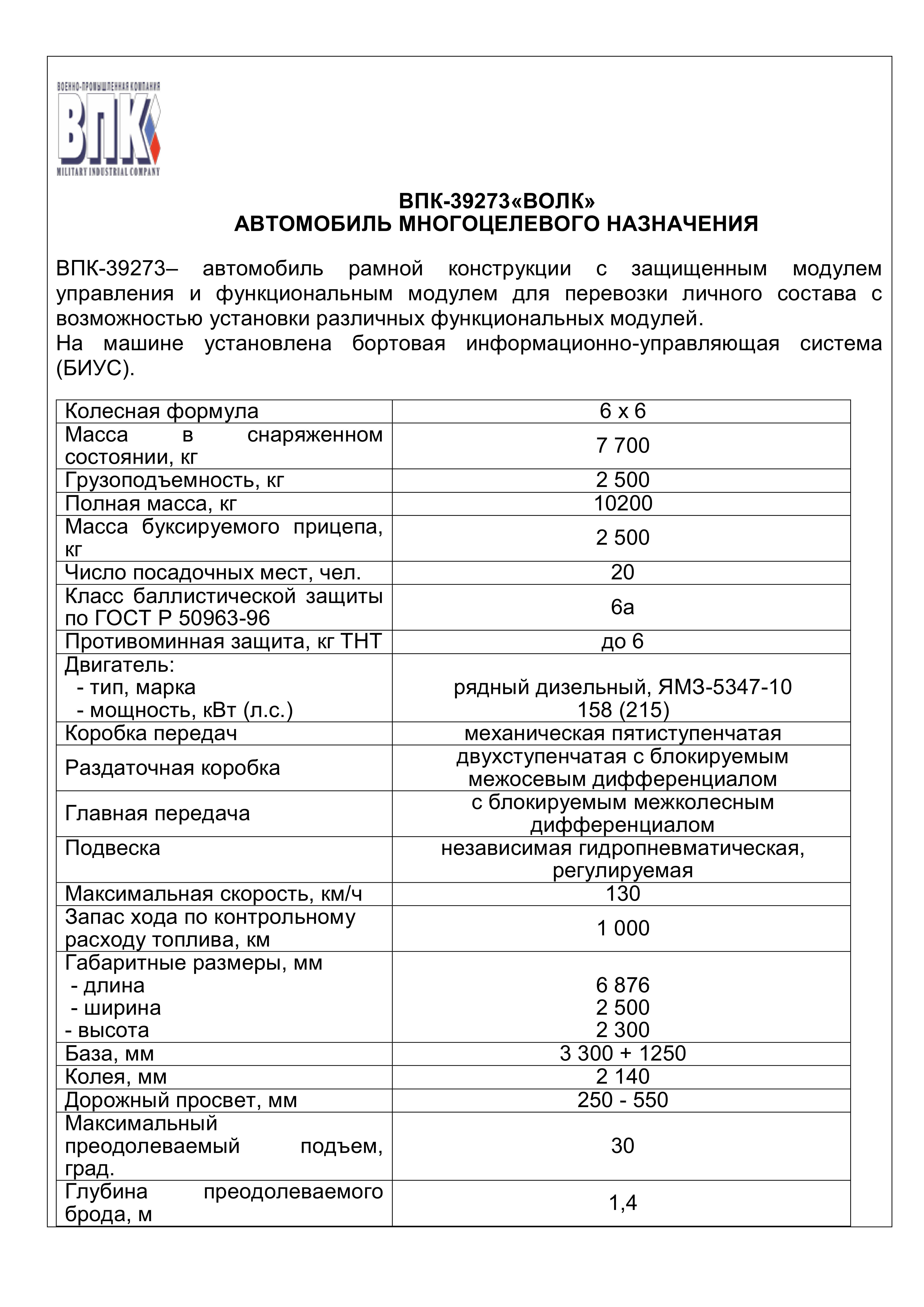 https://forumupload.ru/uploads/000a/e3/16/369/155476.jpg