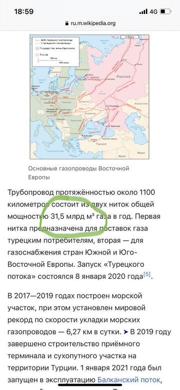 http://forumupload.ru/uploads/000a/e3/16/3872/t419495.jpg
