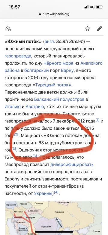 http://forumupload.ru/uploads/000a/e3/16/3872/t587847.jpg